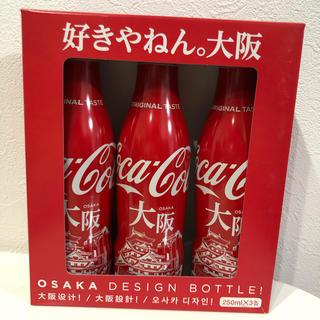 コカコーラ(コカ・コーラ)の限定コカコーラスリムボトル 大阪(ソフトドリンク)