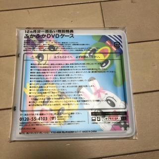 こどもちゃれんじ ふかふかDVDケース(CD/DVD収納)
