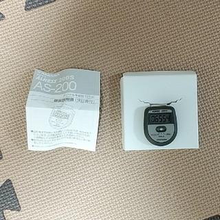 ヤマサ(YAMASA)の万歩計 山佐時計計器株式会社 ヤマサ ALNESS 200S(ウォーキング)