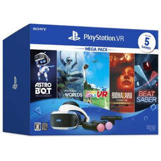 プレイステーションヴィーアール(PlayStation VR)の新品 PlayStation VR MEGA PACK(家庭用ゲーム機本体)