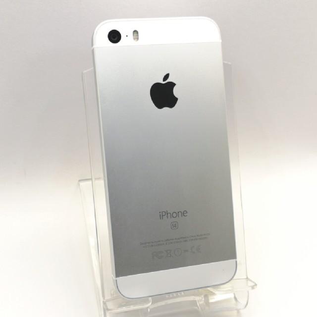Apple(アップル)のsimフリー♪ バッテリー良好♪Apple  iPhone SE  16GB スマホ/家電/カメラのスマートフォン/携帯電話(スマートフォン本体)の商品写真