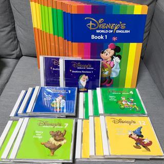 Disney - ★美品★ディズニー英語システム  メインプログラム セット