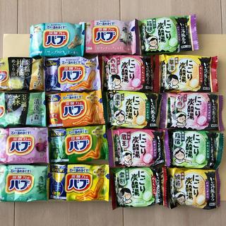 カオウ(花王)の【即購入OK❤︎】✳︎入浴剤19個セット✳︎(入浴剤/バスソルト)