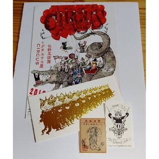 アチャチュムムチャチャ(AHCAHCUM.muchacha)の非売品❗️ヒグチユウコ ギュスターヴポスカ&アマビエシール(キャラクターグッズ)