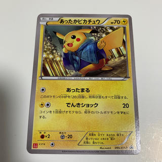 ポケモン(ポケモン)のポケモンカード(カード)