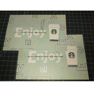 スターバックスコーヒー(Starbucks Coffee)のスターバックス ドリンク チケット 2枚(フード/ドリンク券)