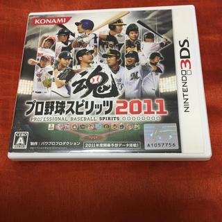 ニンテンドー3DS - プロ野球スピリッツ 2011 3DS ソフト
