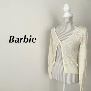 バービー(Barbie)のBarbie カーディガン(カーディガン)