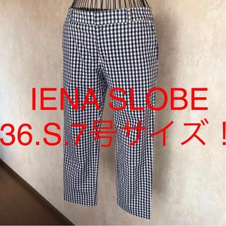 IENA SLOBE - ☆IENA SLOBE/イエナスローブ☆小さいサイズ!クロップドパンツ36.S