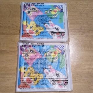 【新品】こどもちゃれんじふかふかDVDケース2個セット(CD/DVD収納)