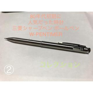 ミツビシ(三菱)の【廃盤】W-PENTIMER ペンタイマー シャープペン ボールペン(ペン/マーカー)