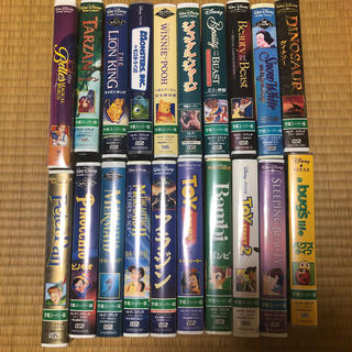 ディズニー(Disney)のディズニー ビデオテープ 20本セット VHS(アニメ)