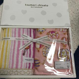 TSUMORI CHISATO - ツモリチサト タオルハンカチ 2枚セット