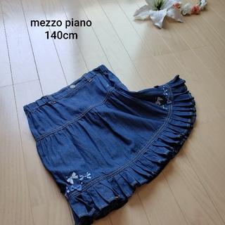 mezzo piano - メゾピアノデニム調フレアスカート140cm