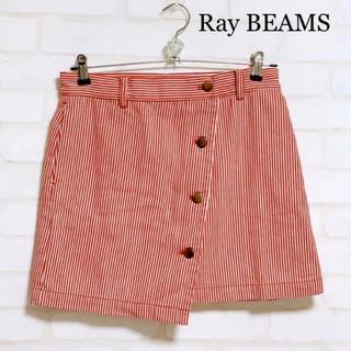 Ray BEAMS - Ray BEAMS  ミニスカート 台形スカート