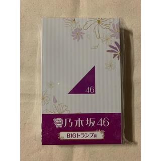 乃木坂46 - 乃木坂46 一番くじ BIGトランプ