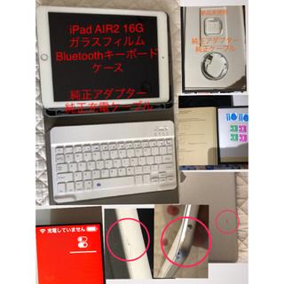 Softbank - iPad Air 2 Wi-Fi+Cellular 16GB ケース等セット