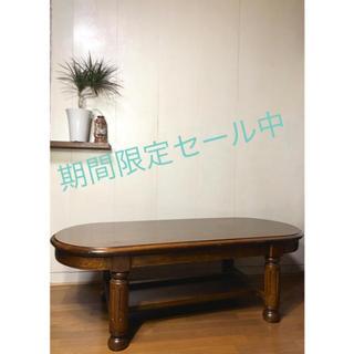 カリモクカグ(カリモク家具)のカリモク 北欧 ダイニングテーブル リビングテーブル テーブル センターテーブル(ダイニングテーブル)