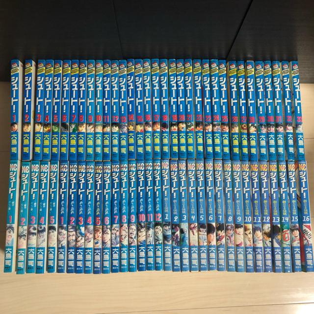 講談社(コウダンシャ)のシュート! 全66巻セット エンタメ/ホビーの漫画(全巻セット)の商品写真