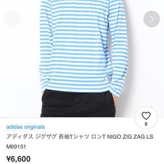 アディダス(adidas)のadidas ロンT メンズ L 新品未使用品(Tシャツ/カットソー(七分/長袖))