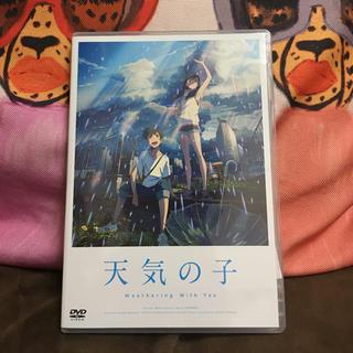 角川書店 - ⭕️新品未使用⭕️天気の子 シール付き DVD スタンダードエディション