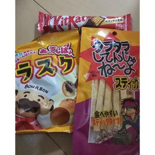 ブルボン(ブルボン)のチョコなどお菓子(菓子/デザート)