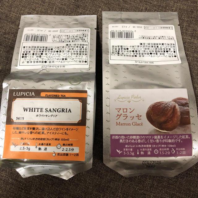 LUPICIA(ルピシア)のルピシア 紅茶 LUPICIA 食品/飲料/酒の飲料(その他)の商品写真