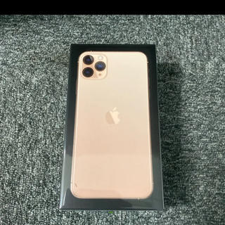 Apple - iPhone11pro max 64GBゴールドSIMフリー最終値下げ負けるな!