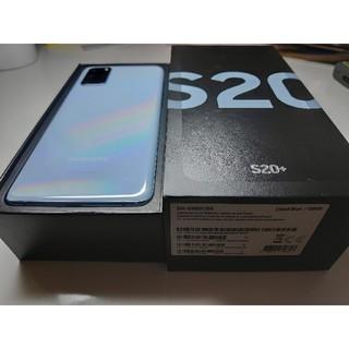 SAMSUNG - Galaxy s20 +