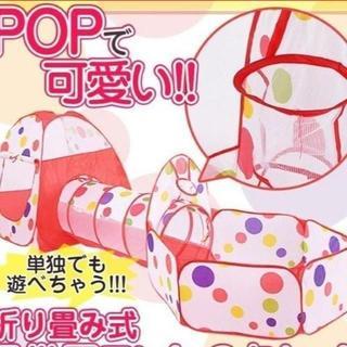 【大人気】ボールプール ボール ハウス 子供 室内 子供用 おもちゃ (ボール)