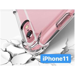 【今だけ値下げ中!】iPhone11ケース ソフトケース TPU