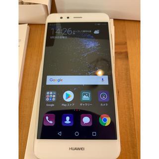 HUAWEI P10 lite White 32 GB SIMフリー
