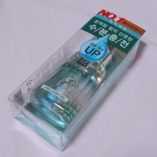 アモーレパシフィック(AMOREPACIFIC)の【新品・未使用】ミジャンセン パーフェクト ココウォーターセラム80ml(オイル/美容液)