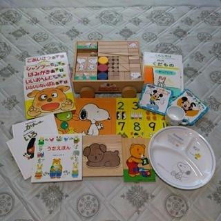 赤ちゃん絵本・積み木・パズル・食器
