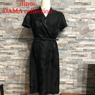 dinos - dinos/ディノス DAMA ダーマコレクション ワンピース