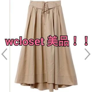 w closet - 【美品!!】wcloset レースアップイレヘムスカート