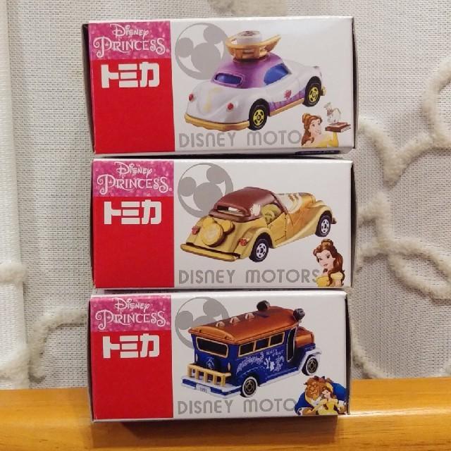 Takara Tomy(タカラトミー)のトミカ☆ディズニーモータース美女と野獣3個セット エンタメ/ホビーのおもちゃ/ぬいぐるみ(ミニカー)の商品写真