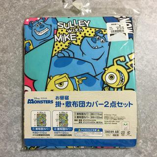 ディズニー(Disney)のお昼寝 布団カバー(シーツ/カバー)