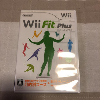 Wii Fit Plus Wii ソフト