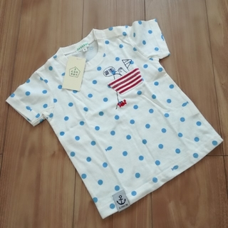 3can4on - 3can4on Tシャツ90