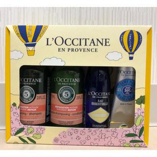 ロクシタン(L'OCCITANE)のキットロクシタン(その他)
