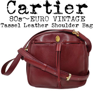 Cartier - ★希少★Cartier★カルティエ★80s★タッセル ショルダーバッグ★ボルドー