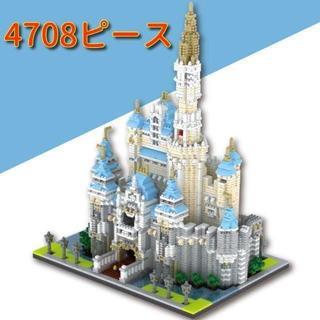 【即日発送】夢の城★ディズニー★ナノブロック 互換★4708ピース★高さ35cm