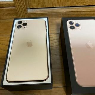 Apple - iPhone 11pro Max 256GB ゴールド