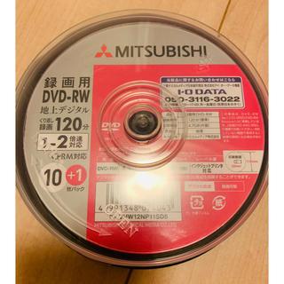ミツビシ(三菱)のDVD-RW 11枚セット(DVDレコーダー)