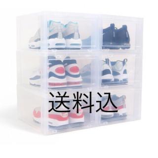 ナイキ(NIKE)のタワーボックス tower box  スニーカーケース 靴棚(ケース/ボックス)