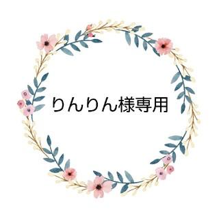 SM2 - 【新品タグ付】SM2 レース切替ワンピース