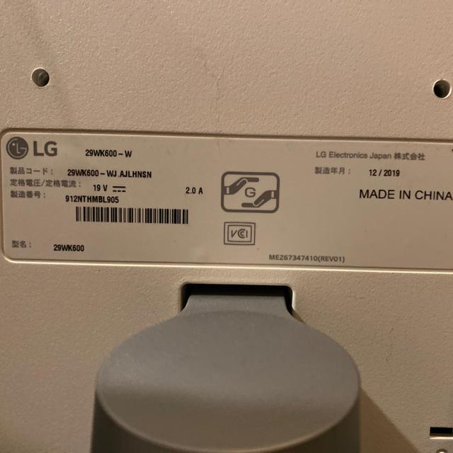 LG Electronics(エルジーエレクトロニクス)のLGモニター 29WK600-W 29インチ スマホ/家電/カメラのPC/タブレット(ディスプレイ)の商品写真