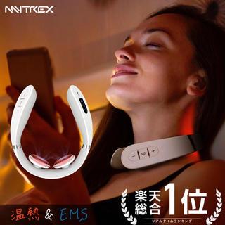 マイトレックス EMS 温熱 機 器 音声ガイダンス(マッサージ機)