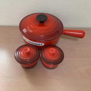 ルクルーゼ(LE CREUSET)のル・クルーゼセット(調理道具/製菓道具)